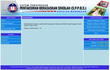 Portal Hrmis Online Login